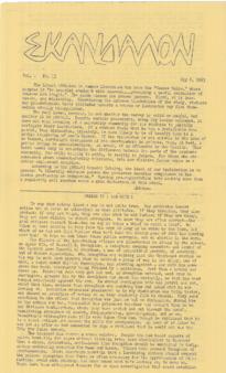 Skandalon, Vol. 1, No. 13