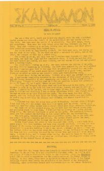 Skandalon, Vol. 4, No. 6