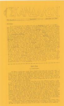 Skandalon, Vol. 5, No. 1