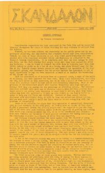 Skandalon, Vol. 4, No. 8